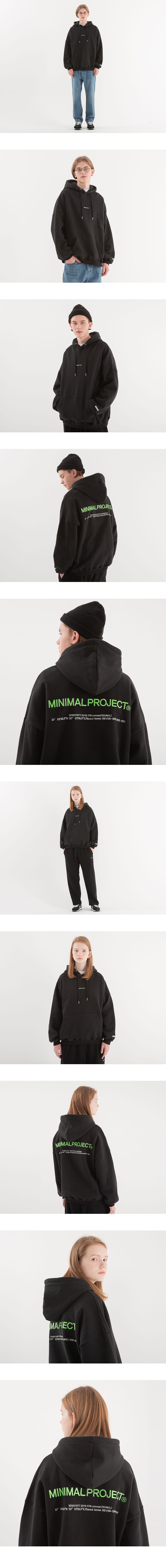 [minimal project] 미니멀프로젝트 포지션 넘버 폰트 오버핏 후드 MHT106 [BLACK]