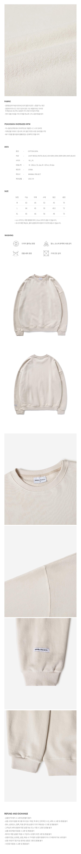[minimal project] 미니멀프로젝트 피치스킨 오버핏 맨투맨 MMT101 [CREAMBEIGE]