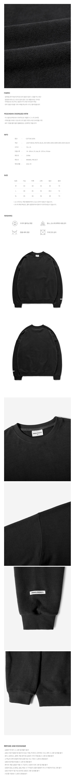 [minimal project] 미니멀 프로젝트 피치스킨 오버핏 맨투맨 MMT101 [BLACK]