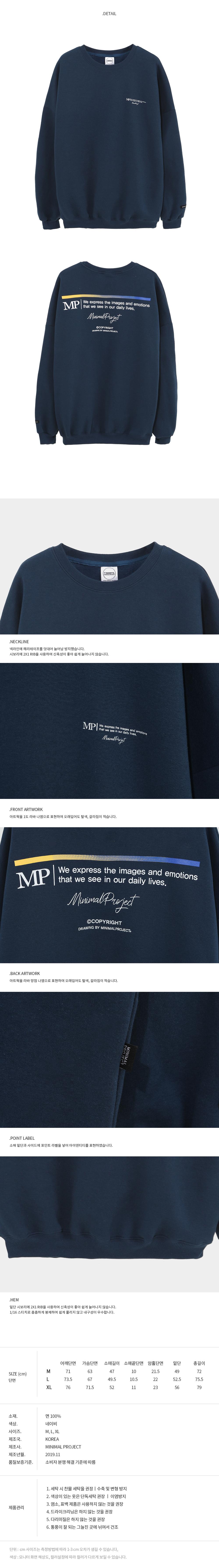 mmt109-nv-3.jpg