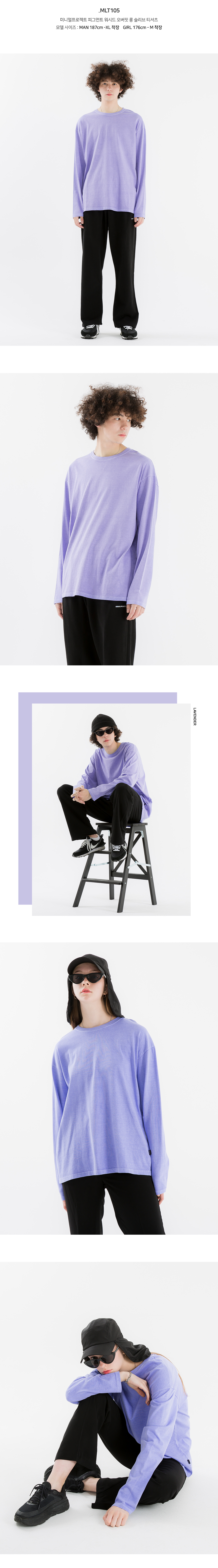 [minimal project] 미니멀프로젝트 피그먼트 워시드 오버핏 롱 슬리브 티셔츠 MLT105 [LAVENDER]
