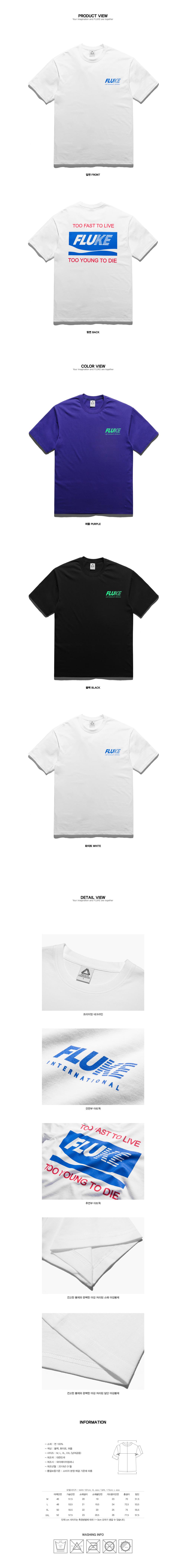 [플루크] 트라이얼 반팔티셔츠 FST108 / 3color