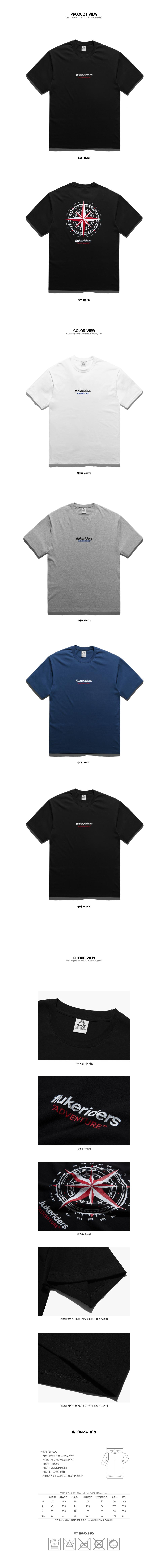 [플루크] 라이더 컴퍼스 그래픽 반팔티셔츠 FST121 / 4color
