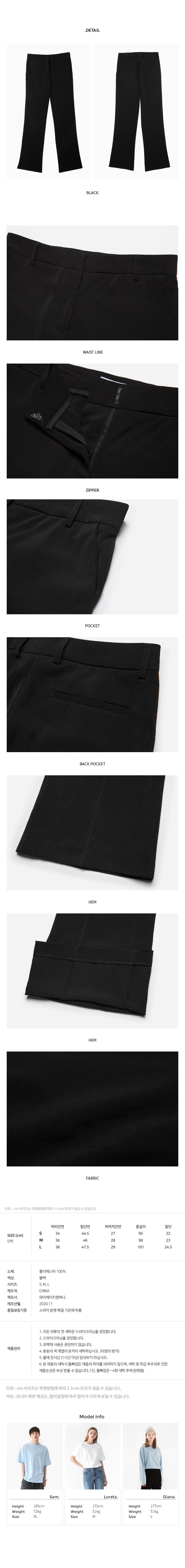 [minimal project] 미니멀프로젝트 women 부츠컷 슬랙스 MPT123